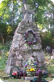 могила Андрія Долуда