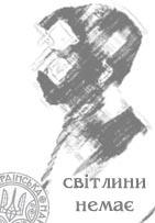 Кустовський Всеволод