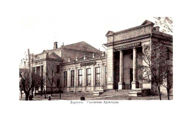 Місце перших Зборів Товариства
