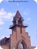 Світлина костелу 2007 року