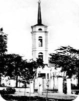 Костел на початку ХХ ст.