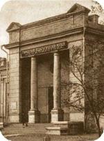 Український національний театр