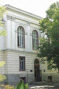 Губернський будинок